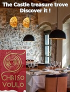 Chrisovoulo Restaurant - The Castle's treasures