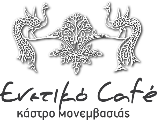 Emvasis Café & Cocktail Bar