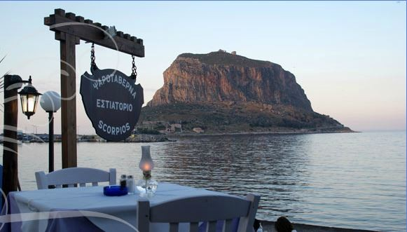 Email Matoula S Restaurant